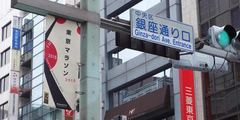 tokyomarathon4